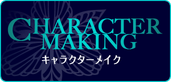 Character Making